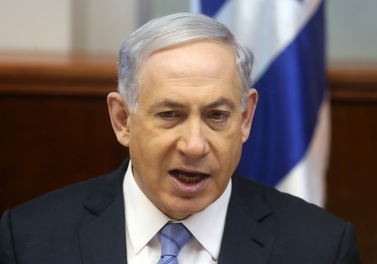 Prime Minister Benjamin Netanyahu on Sunday cautioned his cabinet ministers  not to turn to the media with their predictions of what US President-elect  ... ace4d72780a
