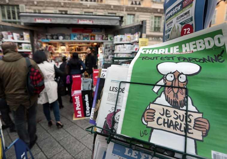 Al menos siete personas heridas durante protesta contra Charlie Hebdo en Kabul