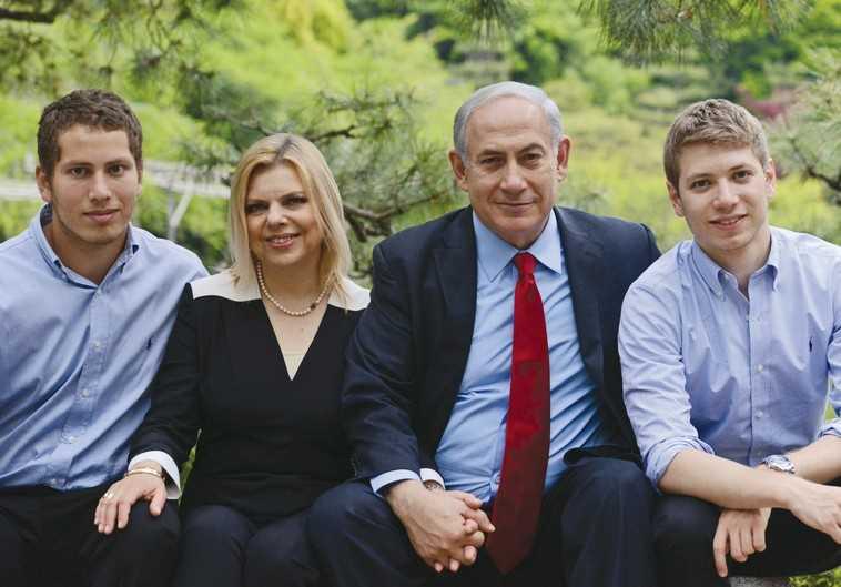 Image result for sara netanyahu family