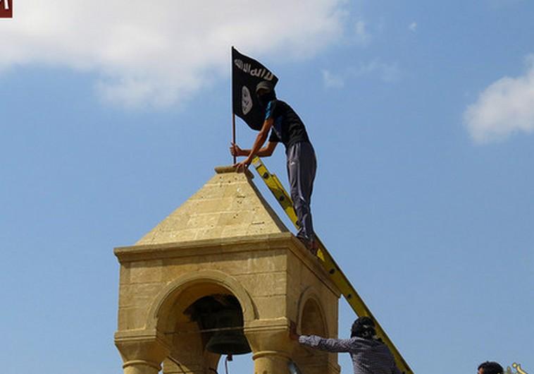 ISIS destroys church (courtesy MEMRI)