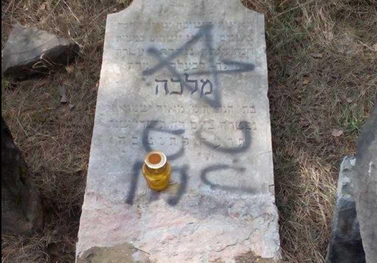 Jewish Cemetery Desecrated In Polish Town Where Jews Were Tortured