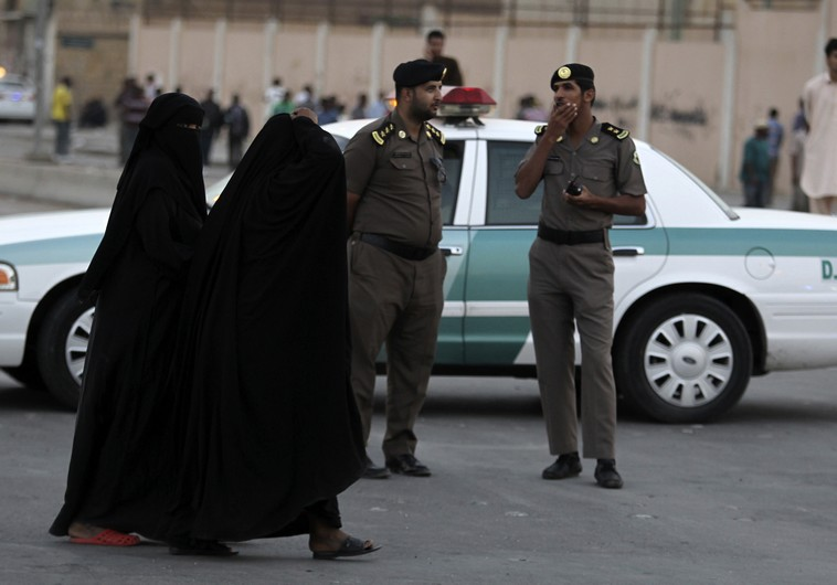 Saudi fatwa on forex trading
