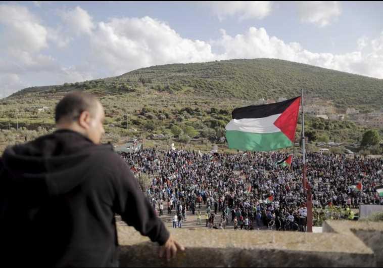Anti Arab Israeli Israeli Arab Demonstrators