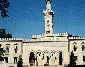 Islamic Cultural Center, Washington DC