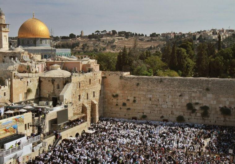 Resultado de imagem para al aqsa mosque western wall