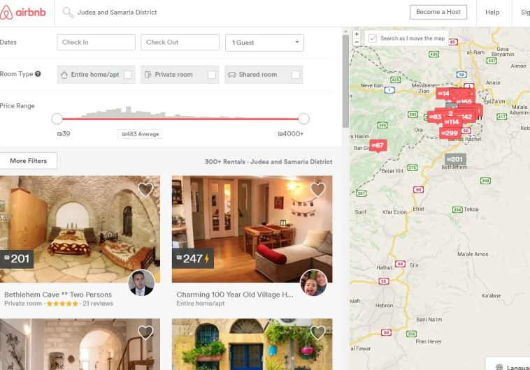 Airbnb listings of homes in the West Bank.(photo credit: Courtesy)