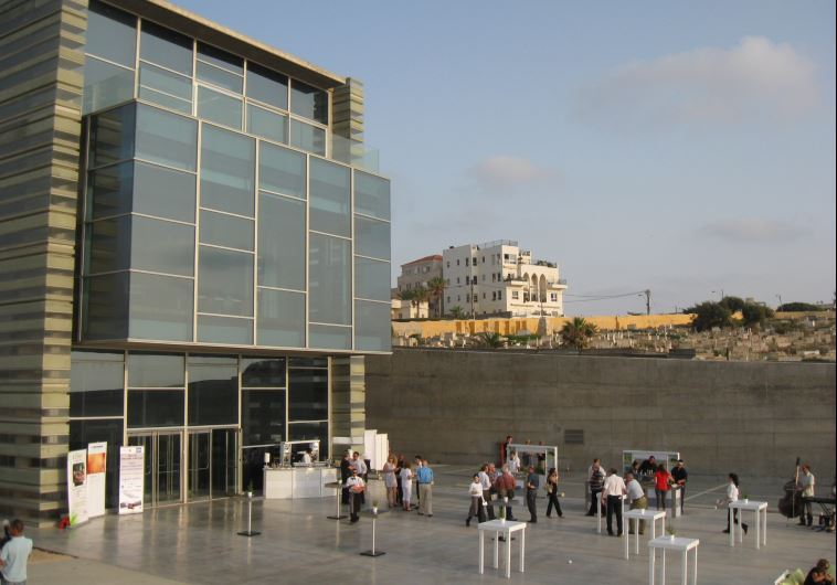 The Peres Center for Peace and Innovation in Jaffa (photo credit: ORI~/WIKIMEDIA COMMONS)