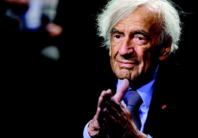 Nobel peace laureate Elie Wiesel (Reuters)