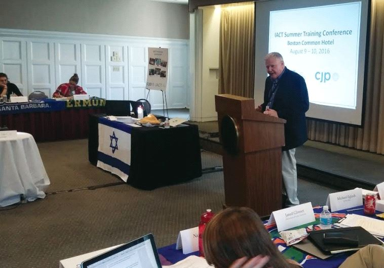 CJP President Barry Shrage addresses the IACT coordinators  (photo credit: DAVID BRINN)