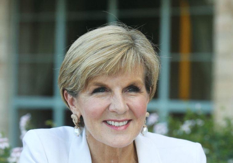 Australian Foreign Minister Julie Bishop at Jerusalem's King David Hotel (photo credit: MARC ISRAEL SELLEM)