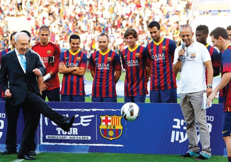 Hilo del FC Barcelona ShowImage