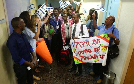 63 Ethiopians arrive in Israel (Zed FIlms)