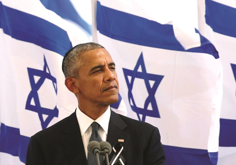 Image result for obama jewish