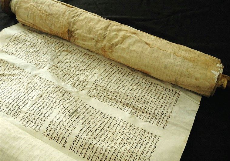 THIS SCROLL was discovered in Covilha, Portugal, after hundreds of years in hiding. (Courtesy)
