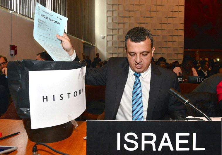 Israel's envoy to UNESCO Carmel Shama-HaCohen puts a resolution against Jewish ties to the Temple Mount in the 'trashbin of history.' (Photo Erez Lichtfeld)