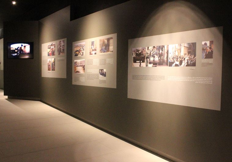 Inside the Yasser Arafat Museum in Ramallah on November 8, 2016. (Credit: COURTESY OF THE ARAFAT MUSEUM)