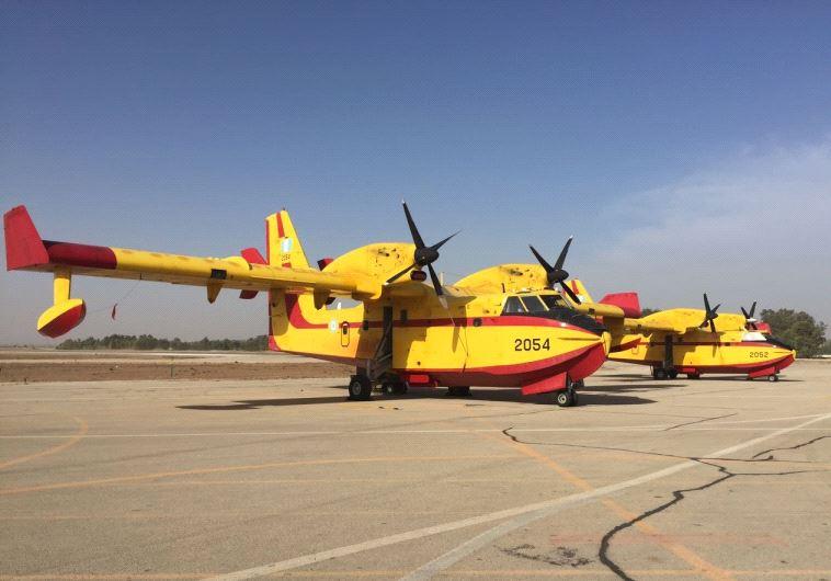Firefighting planes (POLICE SPOKESPERSON'S UNIT)