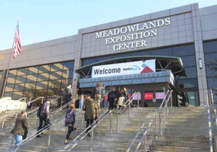 Meadowlands Exposition Center in Secaucus, New Jersey (photo credit: HOWARD BLAS)
