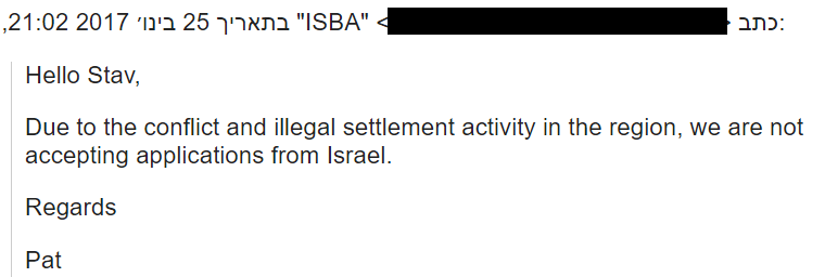 Screenshot of the email that Israeli student Stav Doron says he recieved from the Island School of Building Arts in Canada  (photo credit: COURTESY STAV DORON)