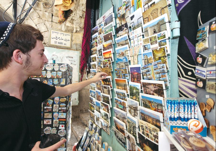 Gift shop in the Old City of Jerusalem (photo credit: MARC ISRAEL SELLEM)