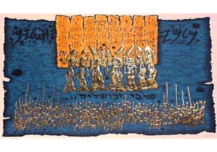 Persian miniatures, art, and culture influence Jerusalem-born Moshe Castel's inspirational works.