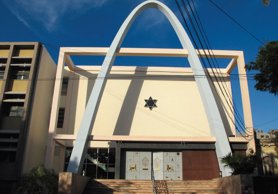 A CLOSE-UP view of the decades-old Beth Shalom Synagogue in Havana. (COURTESY OF JDC)