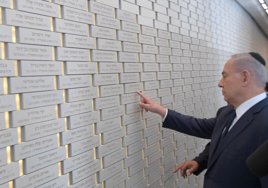 Prime Minister Benjamin Netanyahu at an inauguration ceremony for the national Hall of Remembrance for fallen soldiers on Mount Herzl in Jerusalem, April 30, 2017 (GPO/Amos Ben-Gershon)