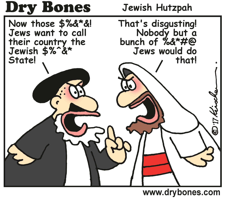 Dry Bones Cartoon May 8 2017 The Jerusalem Post