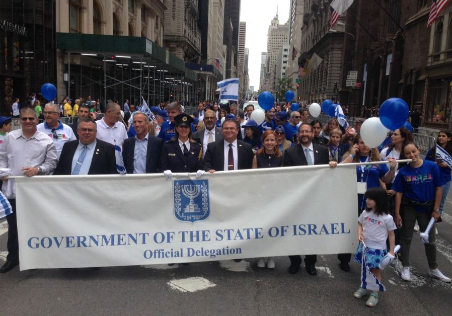 The Israeli delegation at the 53rd annual Celebrate Israel Parade. Credit: Shahar Azran