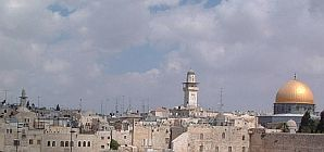 Jerusalem: 40 facts for 40 years