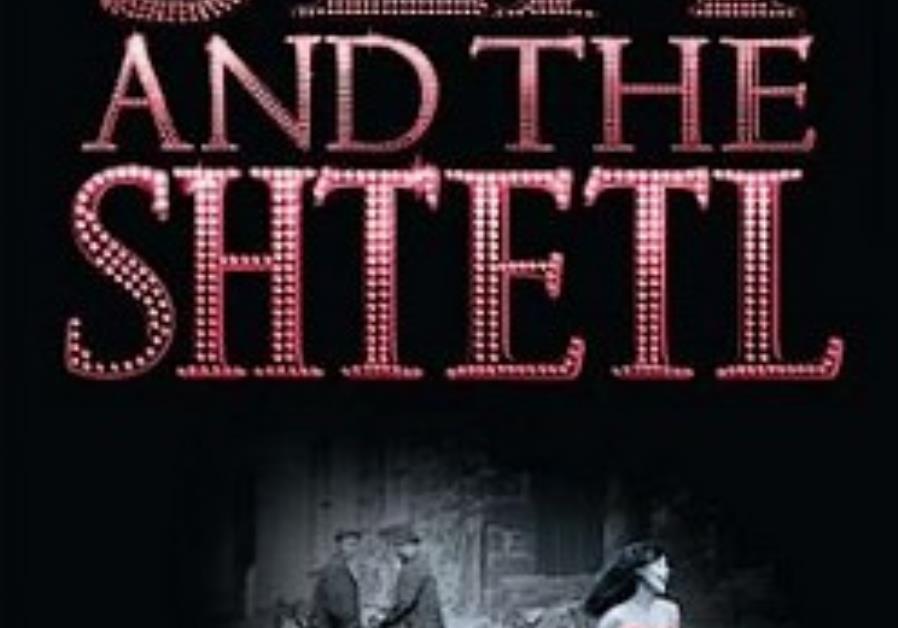 sex and the shtetl