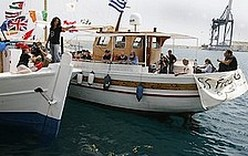 Previous Gaza blockade-busting boat
