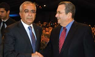 PA Prime Minister Salam Fayyad and Defense Ministe