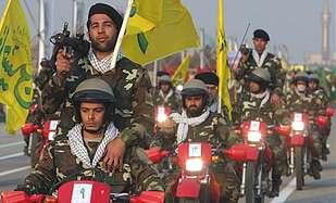 Iranian Basij paramilitary volunteers