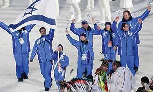 Israel's Alexandra Zaretsky carries the flag durin