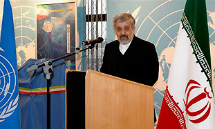 Iran's Ambassador to the International Atomic Ener