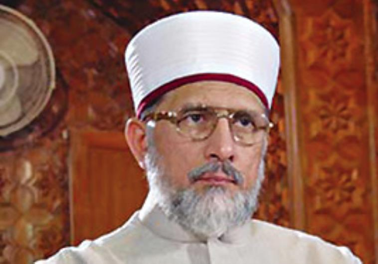 UK Muslim leader to issue fatwa against Jihad - Israel ...