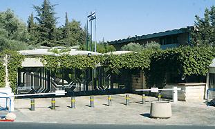 Beit Hanassi (Ariel Jerozolimski).
