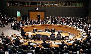 The United Nations Security Council (AP).