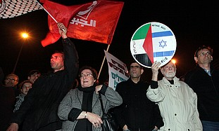 Protesters at Sheikh Jarrah