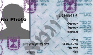 An example of an Israeli identification card, with