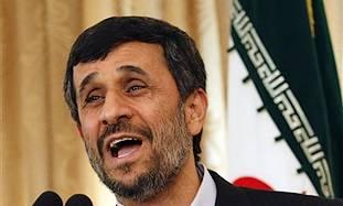 Iranian President Mahmoud Ahmadinejad speaks durin