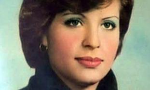 Dalal al-Mughrabi.