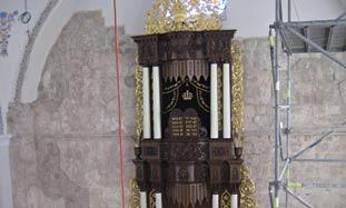 The Hurva Synagogue (Gil Zohar).