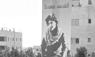 A banner of Fatah terrorist Dalal Mughrabi.