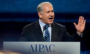 Prime Minister Binyamin Netanyahu addresses the Am