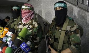 Hamas Military Wing spokesman
