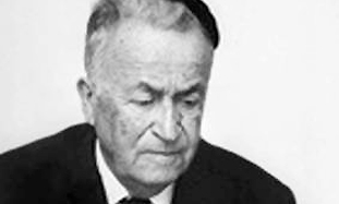 Shmuel Yosef Agnon.