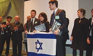 The victorious Israeli team