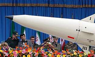 Iranian President Mahmoud Ahmadinejad, second left